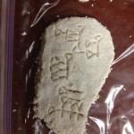 cuneiform 4